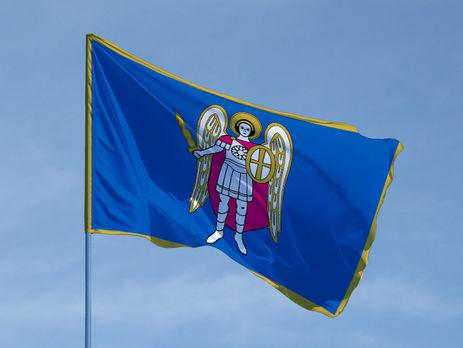 Киевсовет проведет конкурс на новый герб столицы