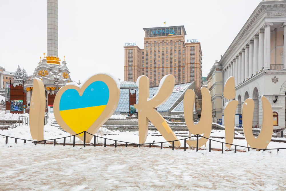 В Великобритании будут правильно писать «Киев»