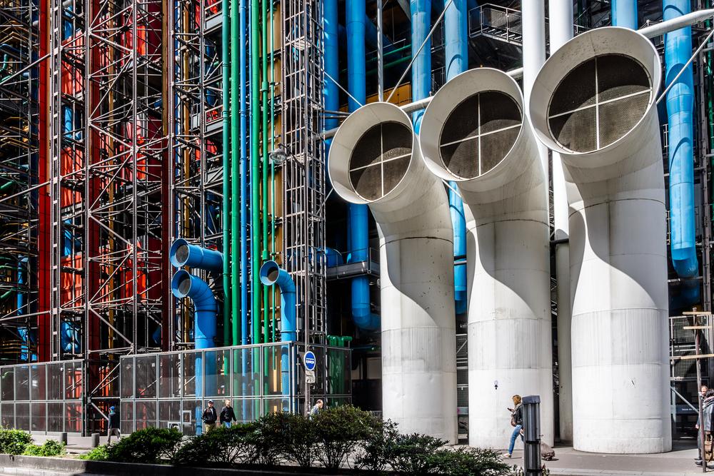 Центр Помпиду в Париже не может выбрать свой символ.Вокруг Света. Украина