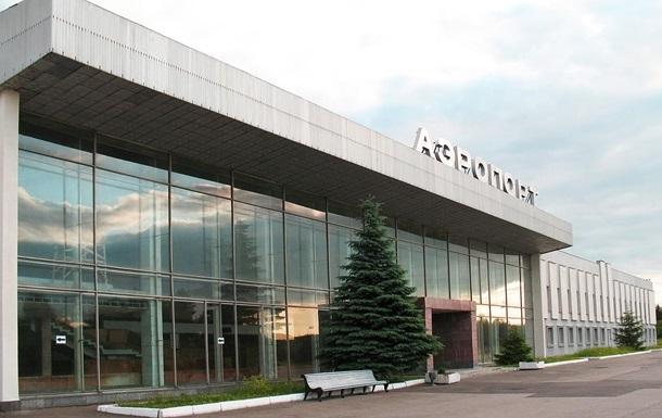 Аэропорт Полтавы обслужил первый международный рейс