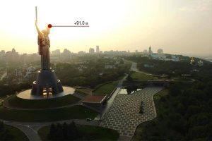 Экстрим-площадка на монументе «Родина-мать» в Киеве открыла сезон