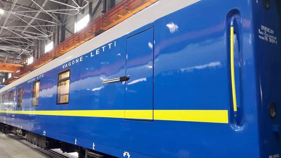 Укрзализныця вводит вагоны с умывальниками в каждом купе.Вокруг Света. Украина