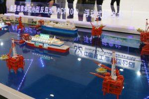Китай построит плавучие атомные станции