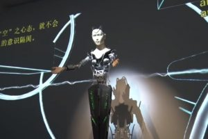 В Японии создали робота-бога