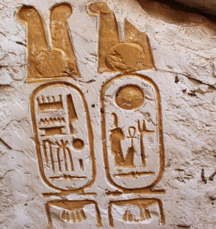 В Египте нашли дворец Рамзеса II