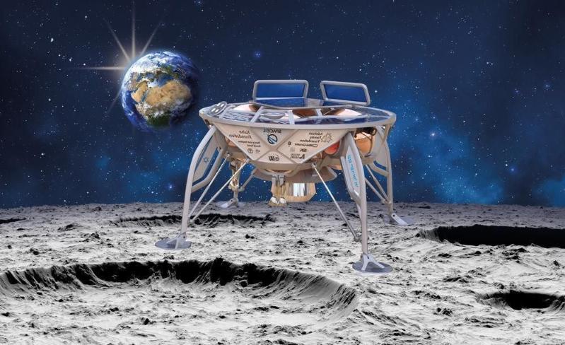 Лунный зонд снял восход Солнца над Землей