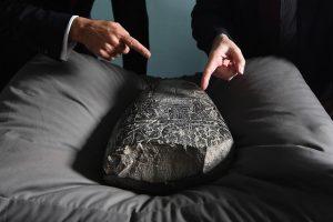 В Ирак вернут украденный камень Навуходоносора