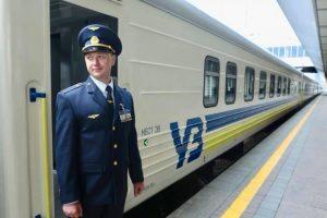В поезд