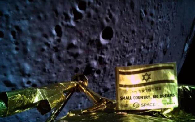Израильский лунный зонд прислал последнее селфи, прежде чем выйти из строя