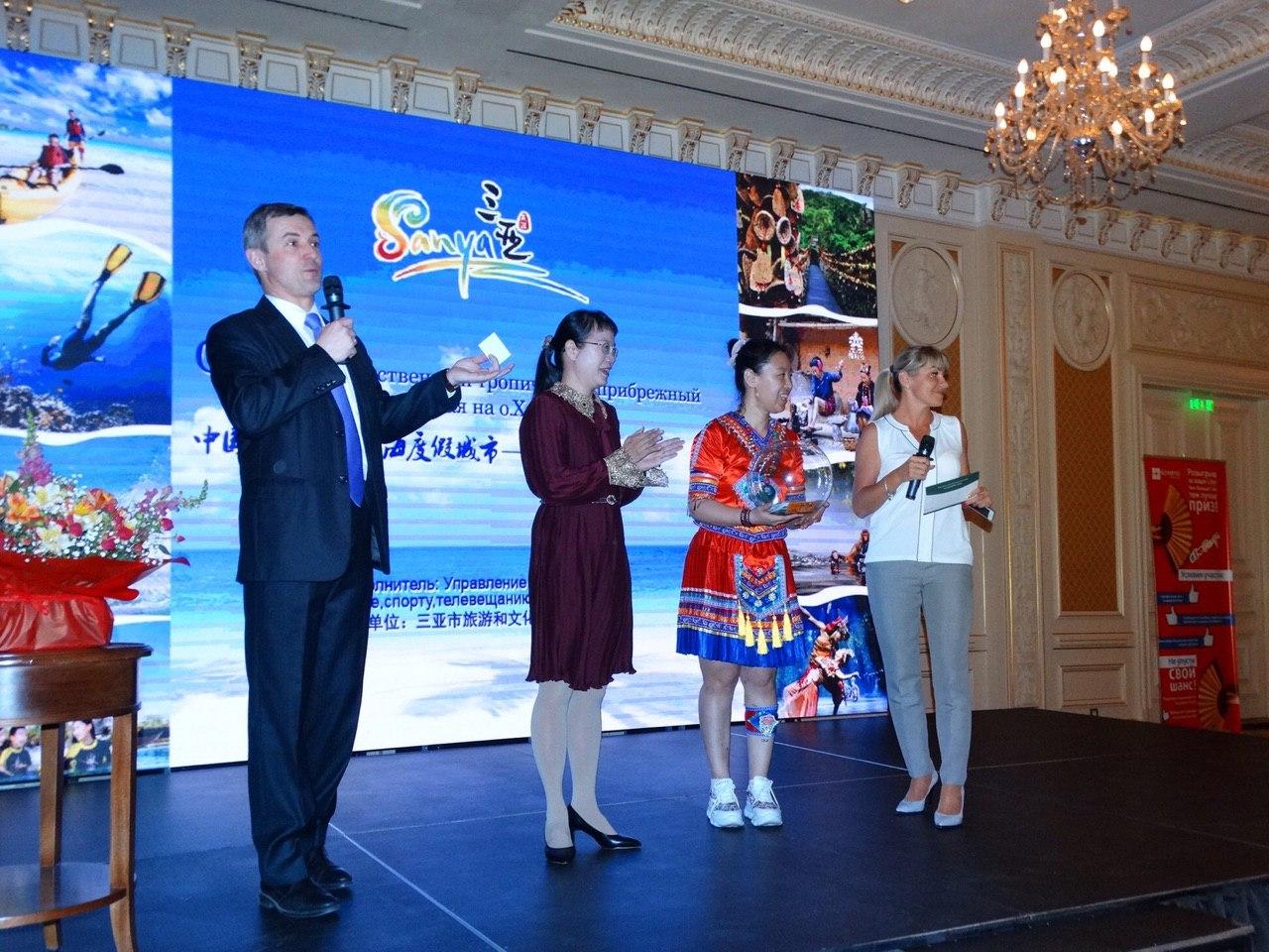 МАУ начинает совершать прямые рейсы из Киева на остров Хайнань.Вокруг Света. Украина