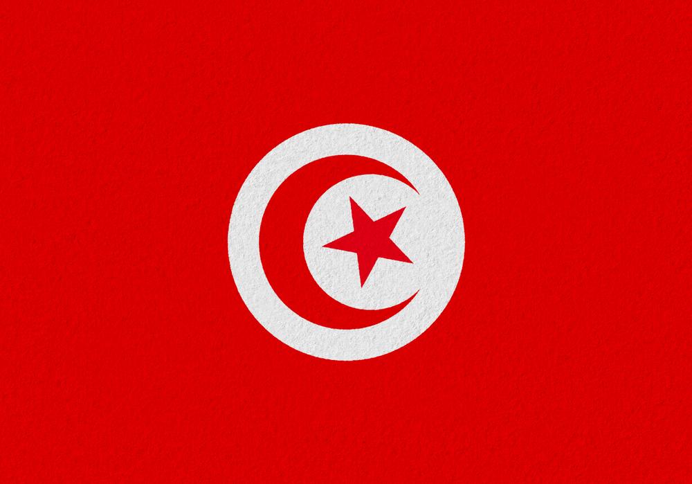 День мучеников в Тунисе