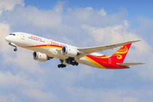 В Китае задержали рейс из-за пассажира, бросившего в двигатель самолета мелочь