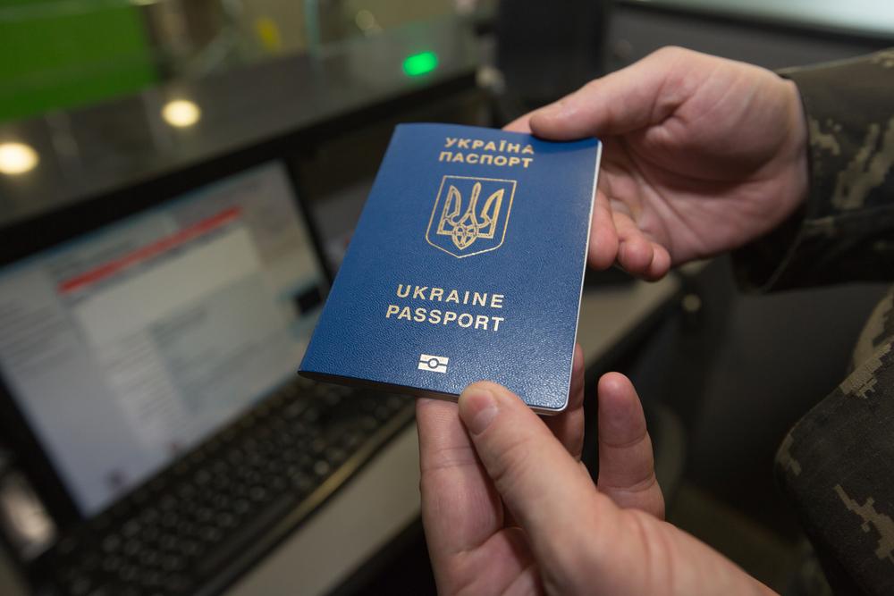 В Украине подорожают биометрические паспорта