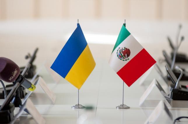 Украина и Мексика готовятся ввести безвиз.Вокруг Света. Украина