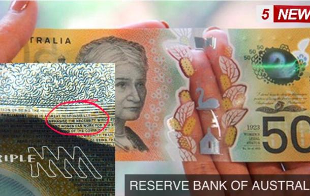 В Австралии выпустили миллионы купюр с ошибкой
