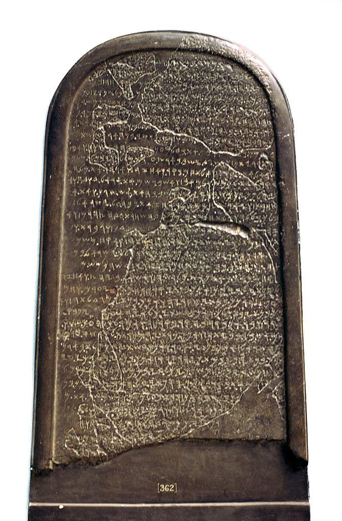 библейский царь - стела Меше