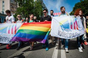 Рейтинг защиты прав ЛГБТ в Европе: Украина догнала Италию