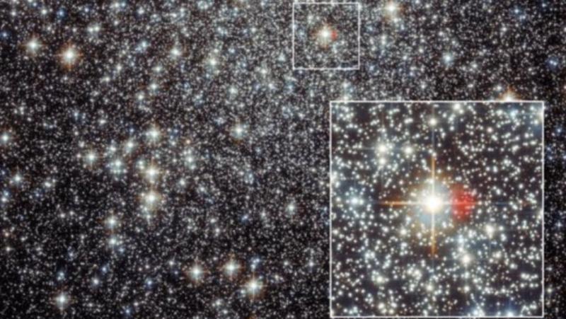 Астрономы зафиксировали явление, описанное 2000 лет назад.Вокруг Света. Украина