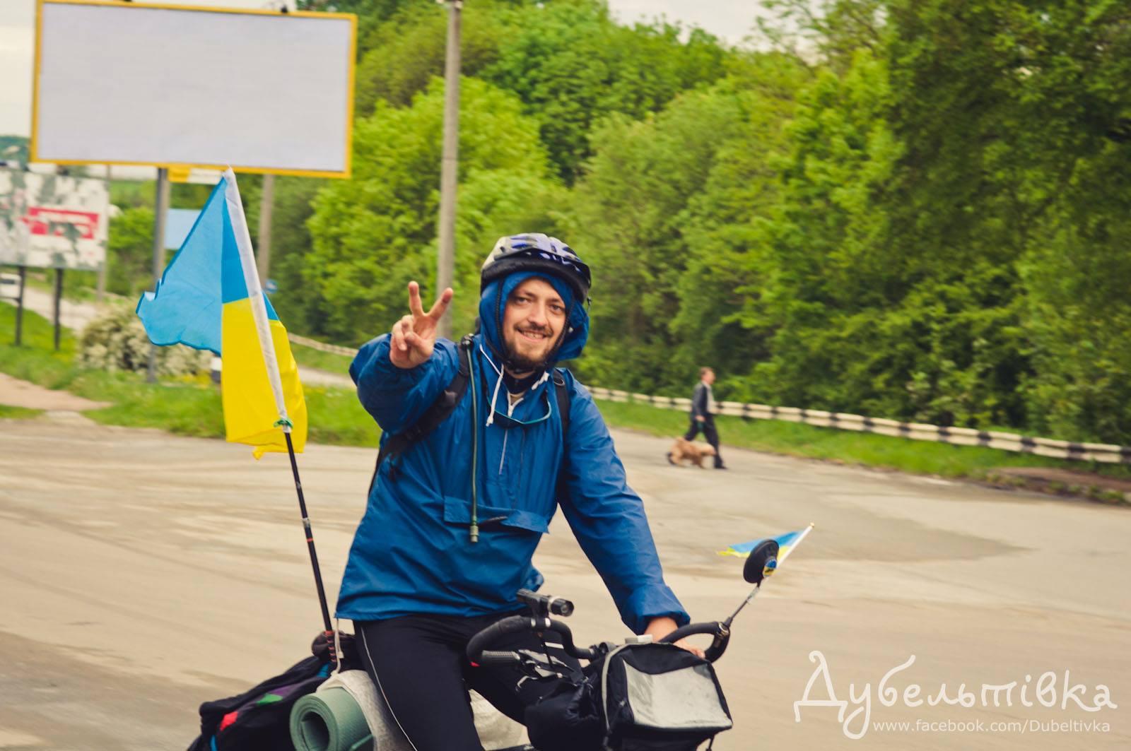 Як проїхати на велосипеді по 20 країнах Європи та не збанкрутувати?