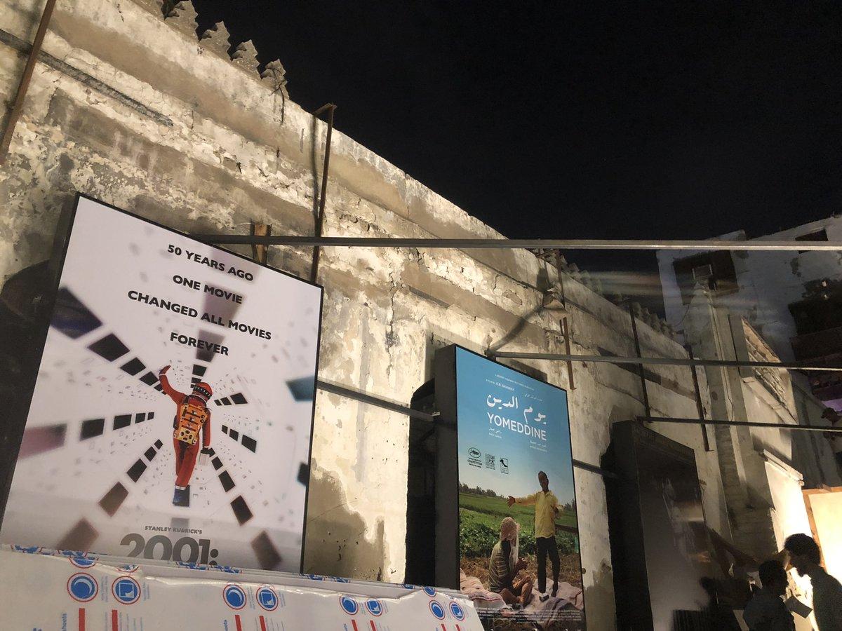 В Саудовской Аравии появился первый артхаусный кинотеатр