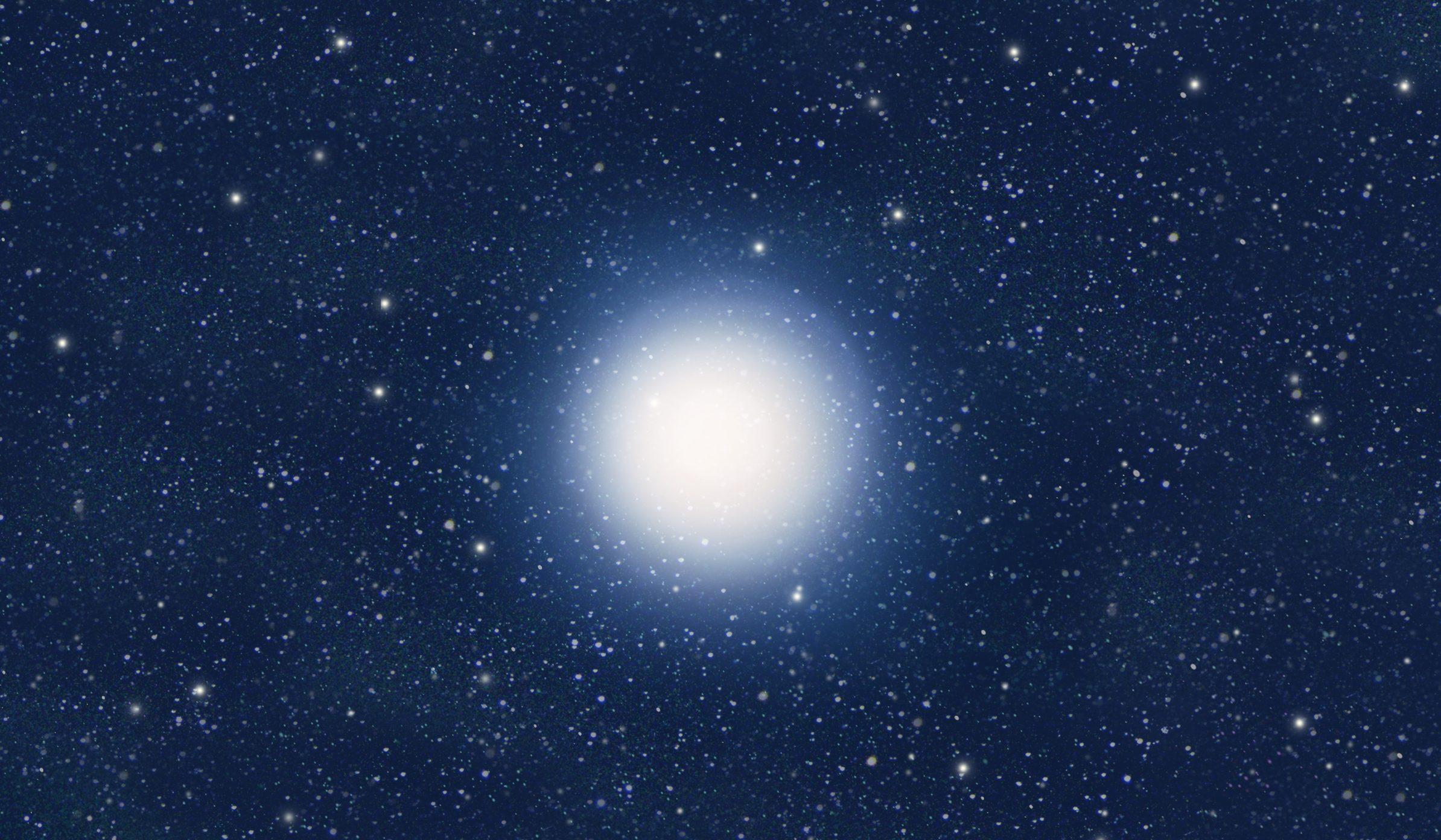 Японские астрономы обнаружили 1800 сверхновых.Вокруг Света. Украина