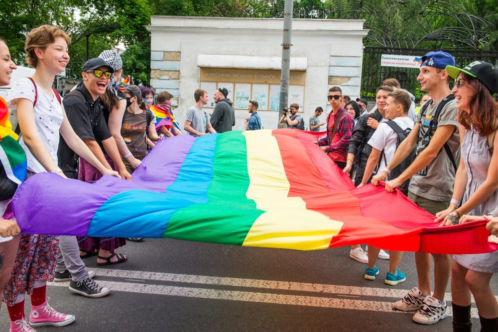 В Киеве пройдет марш равенства Киевпрайд 2019