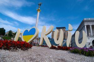 Kyiv Not Kiev: название столицы изменили в международной базе США