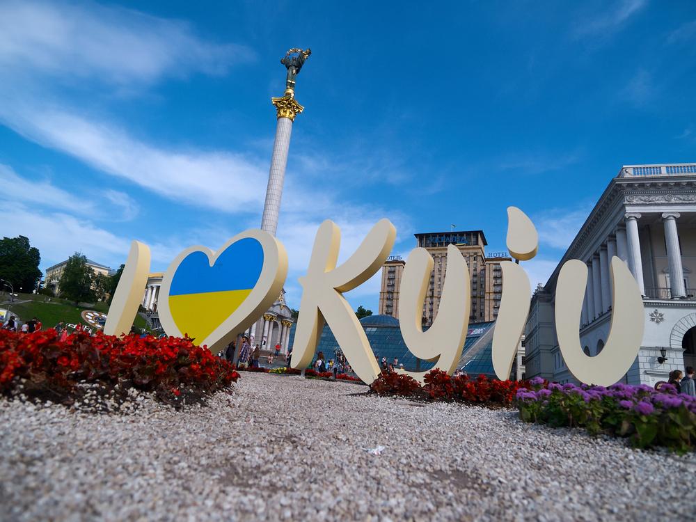 Kyiv Not Kiev: название столицы изменили в международной базе США.Вокруг Света. Украина
