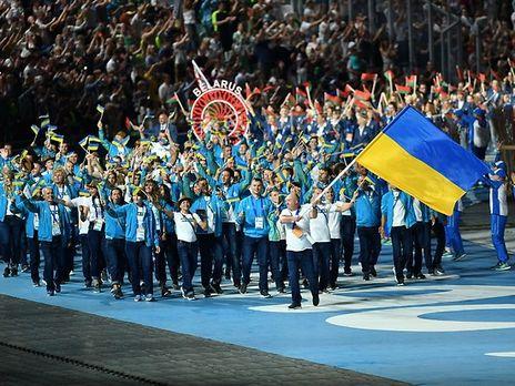 Европейские игры: Украина заняла третье место.Вокруг Света. Украина