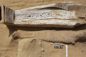 На севере Египта обнаружили десятки мумий