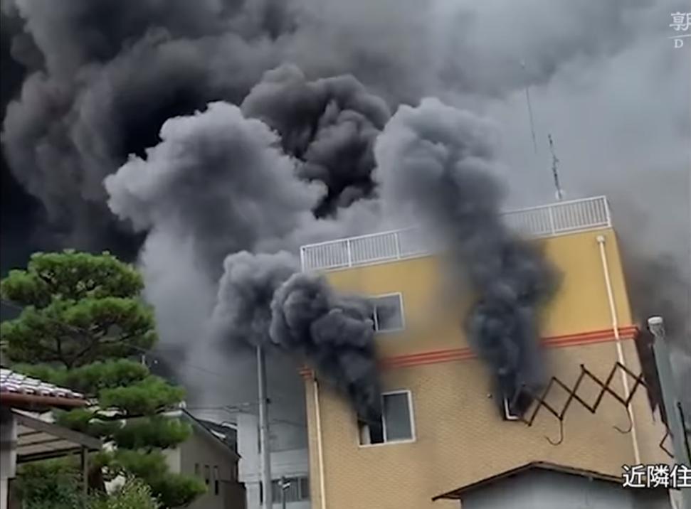 В Киото неизвестный поджег студию аниме. Погибли более 30 человек