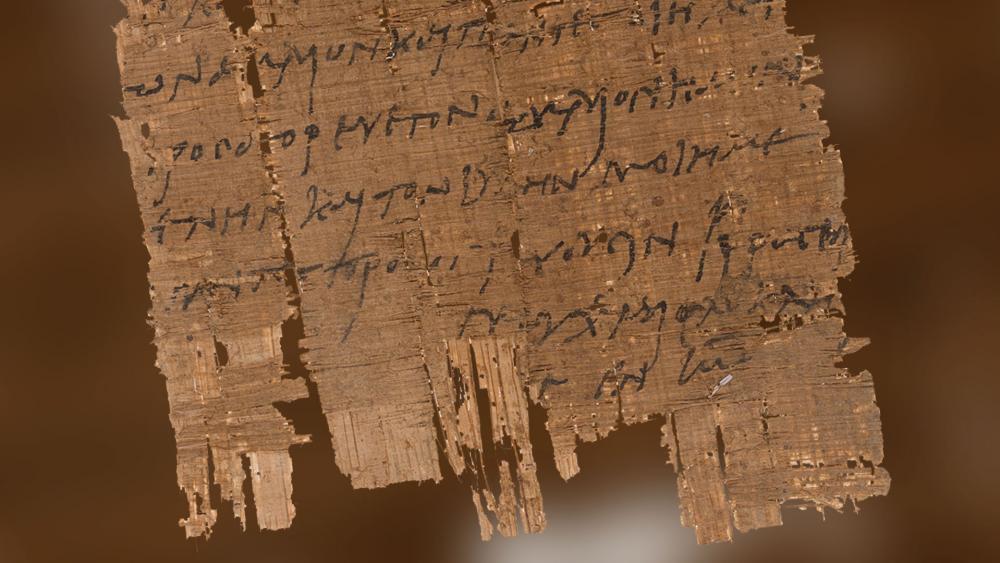 Самое древнее из известных христианских писем датировали 230 г. н.э.