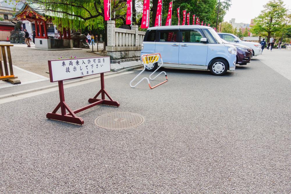 Японцы арендуют машины, чтобы поесть или поспать