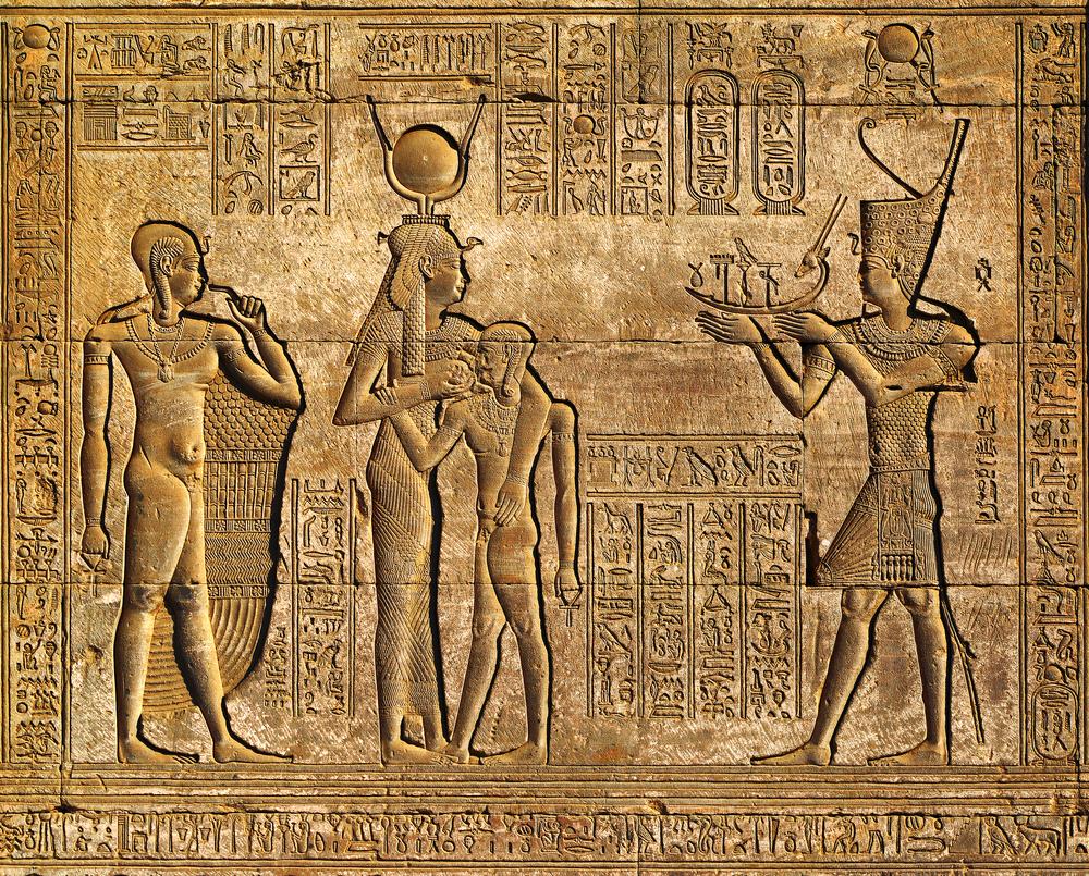 Археологи обнаружили в Египте текст древнейшей песни о любви