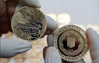 Украинская памятная монета поставила рекорд стоимости