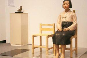 В Барселоне откроется музей «нецензурного» искусства