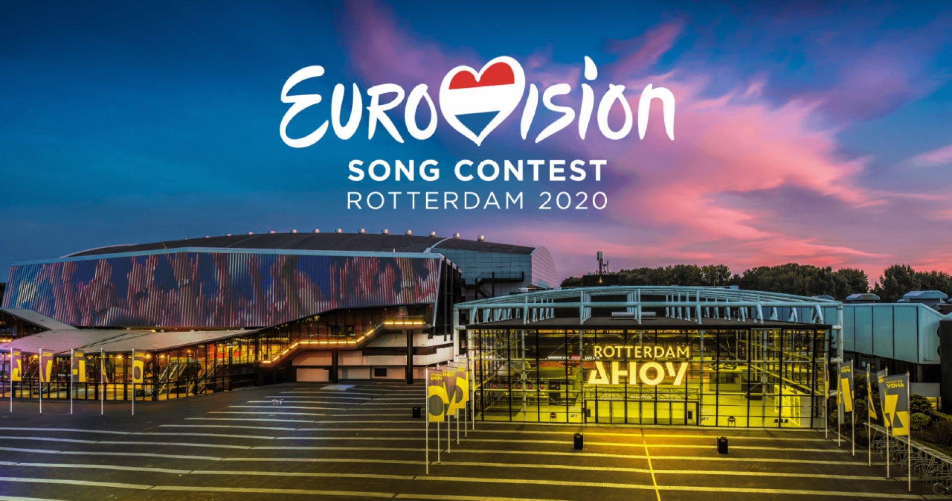Названа столица Евровидения-2020.Вокруг Света. Украина