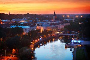 Культурной столицей Европы станет город Тарту