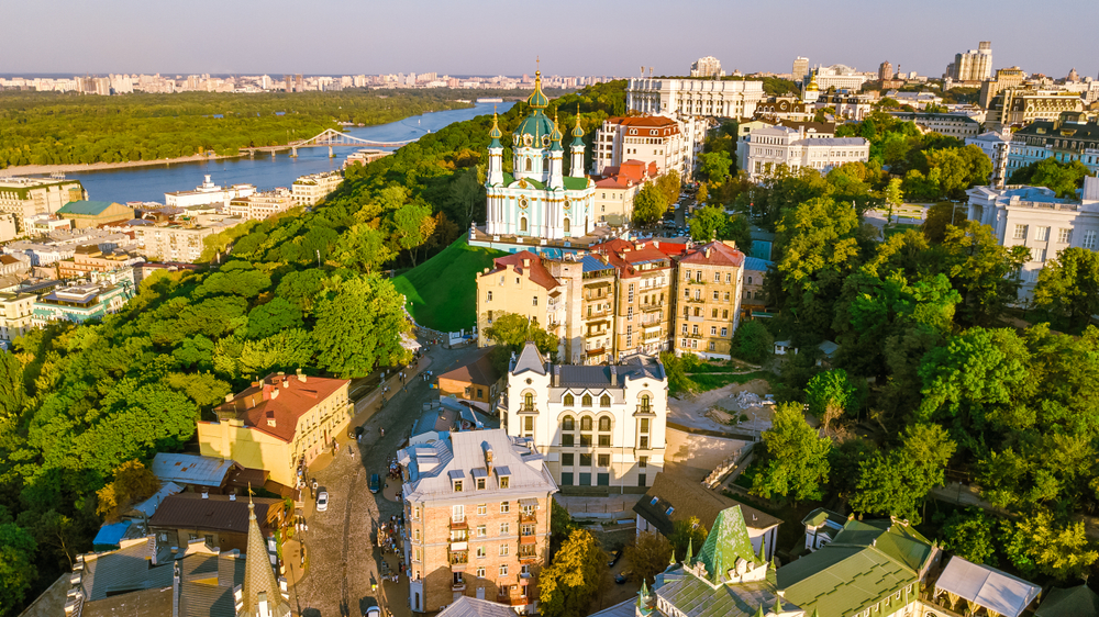 Forbes посоветовал туристам вместо Парижа ехать в Киев