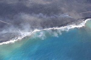 Глубина водоема в кратере гавайского вулкана достигла 60 м – ученые