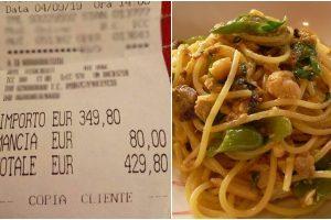 В Италии туристы заплатили 430 евро за две тарелки спагетти