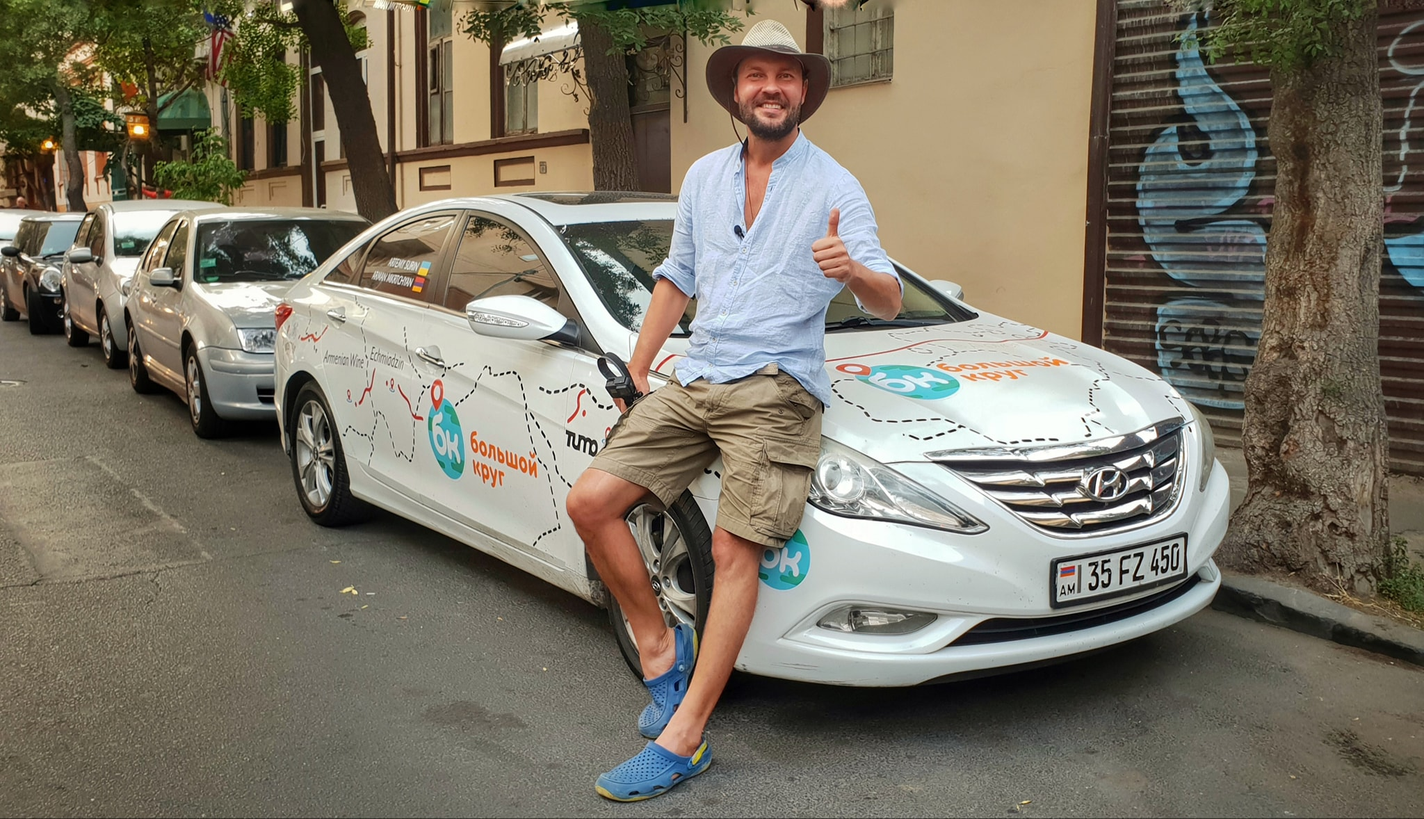 Вокруг света за 280 дней: интервью с украинцем Артемием Суриным, объехавшим весь мир
