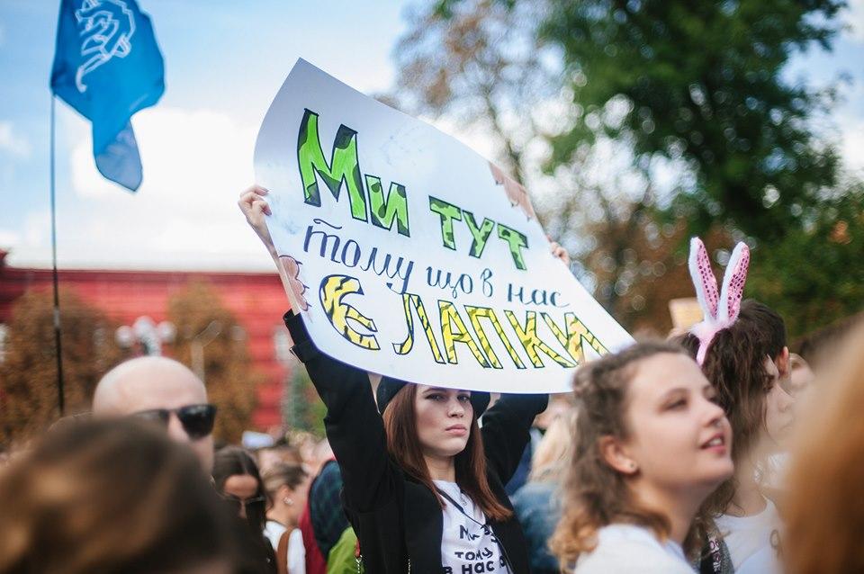 Украинцы провели марш за права животных. И даже в Антарктиде.Вокруг Света. Украина