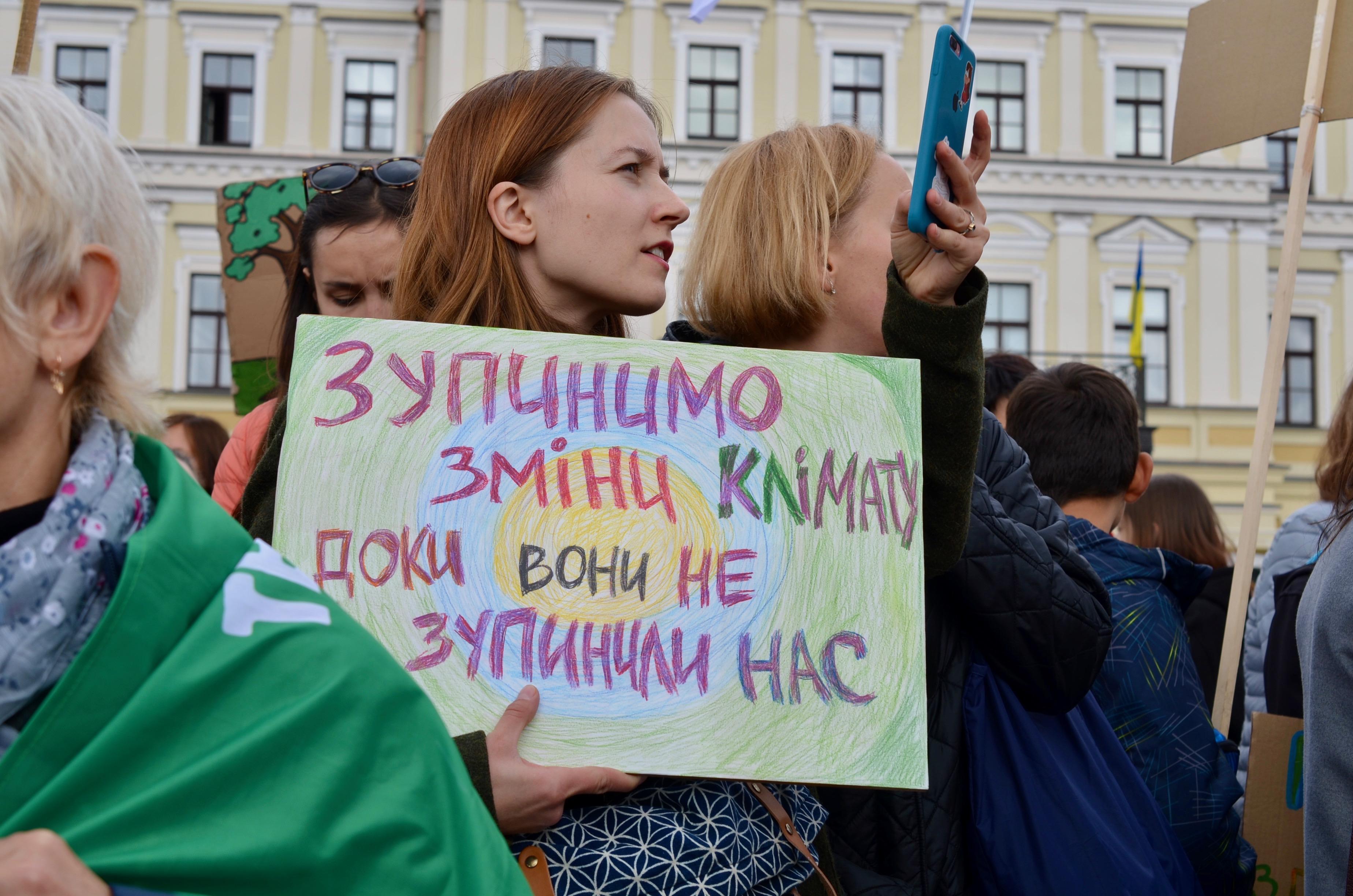 климатический страйк в Киеве