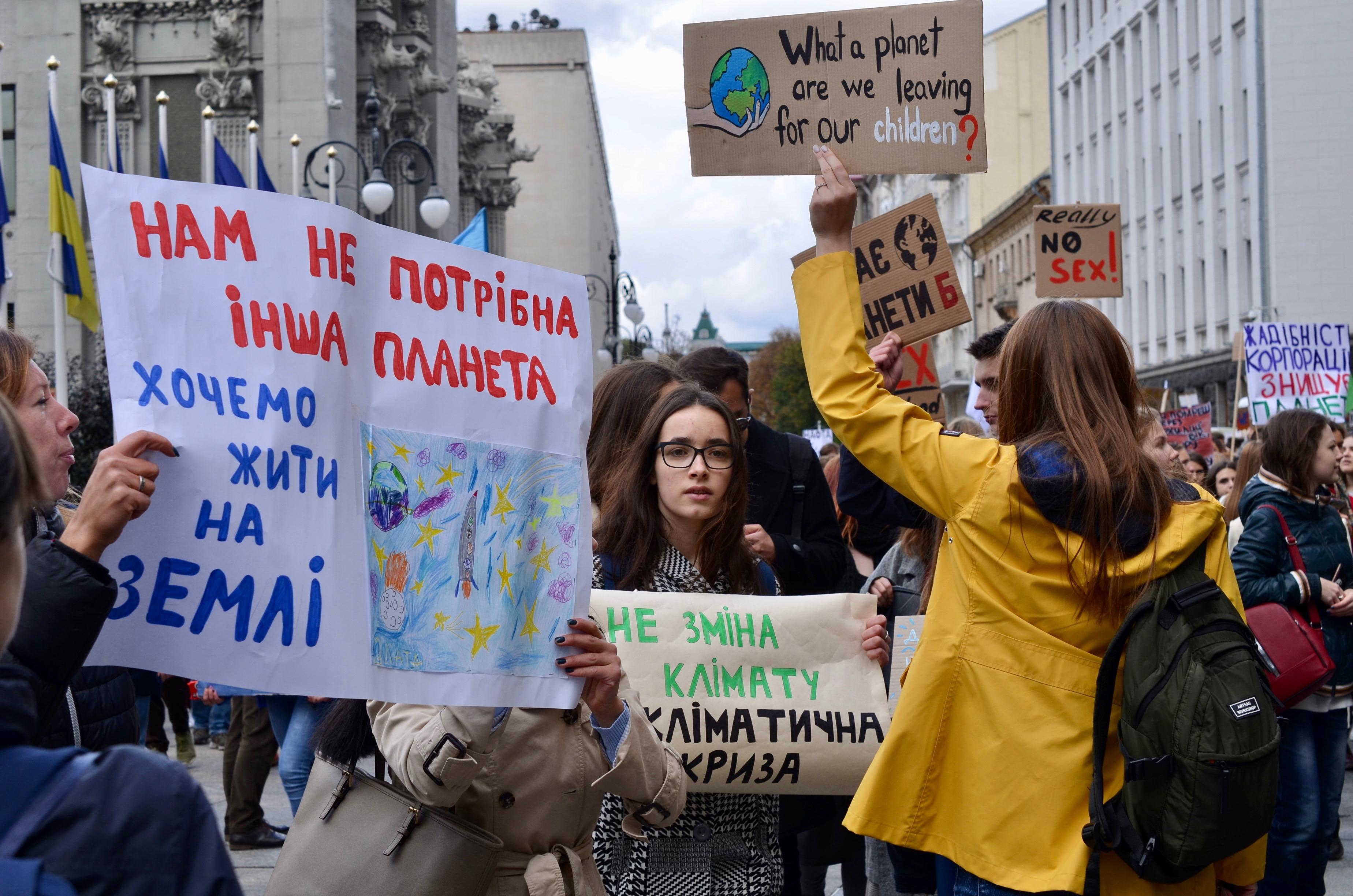 Моя хата не с краю: украинцы приняли участие в международном климатическом страйке.Вокруг Света. Украина