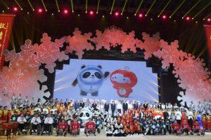 В Пекине презентовали талисманы Олимпийских игр-2022