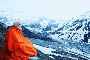 В Индии предлагают в аренду комфортабельную пещеру для медитации