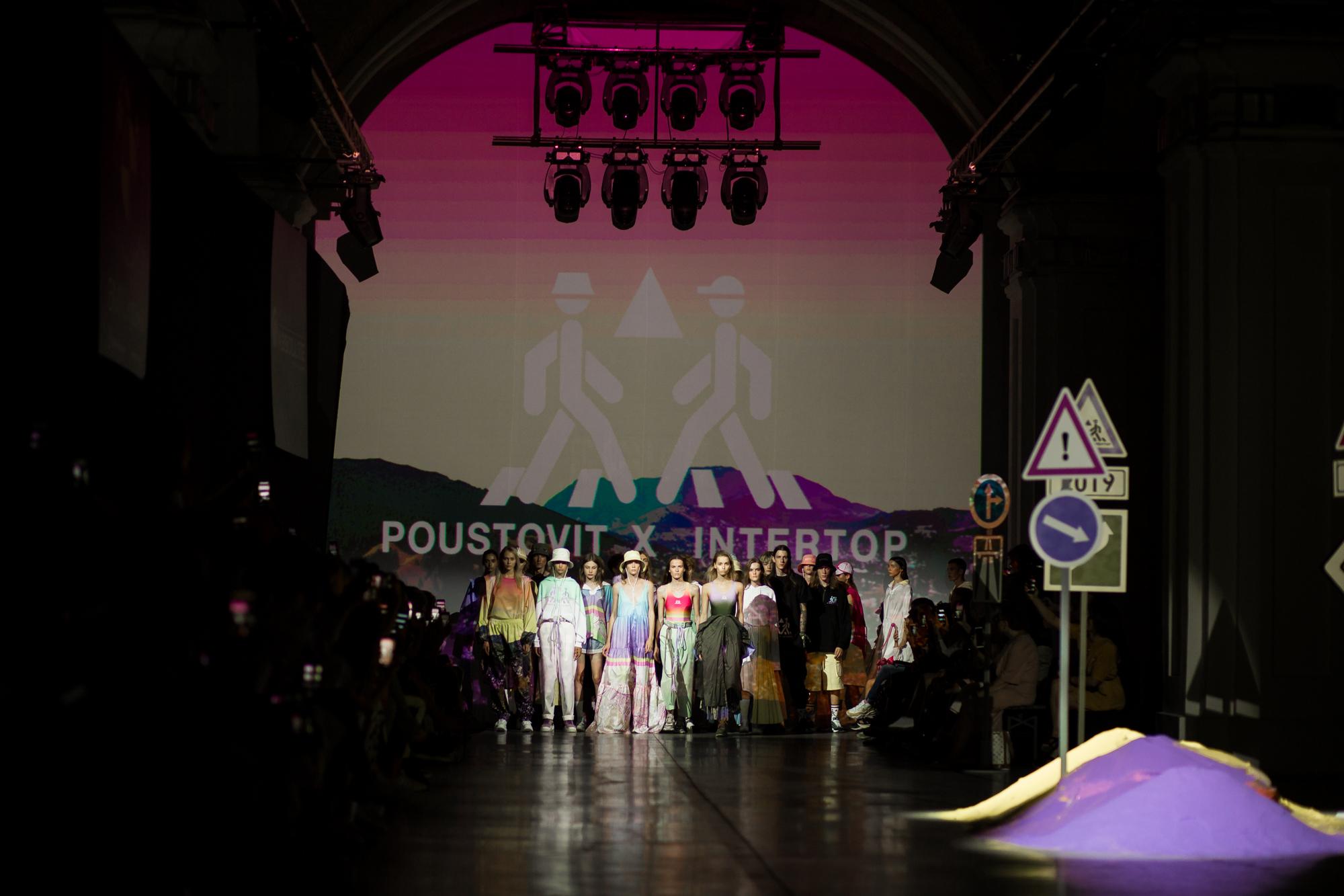 INTERTOP выпускает первую линию одежды совместно с Лилией Пустовит.Вокруг Света. Украина