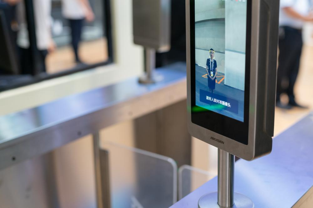В Китае технология распознавания лиц обеспечит бесплатный проезд в метро .Вокруг Света. Украина