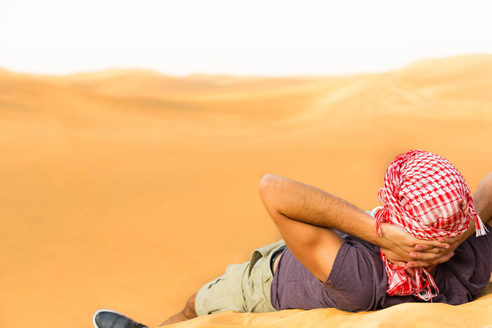 Саудовская Аравия начнет выдавать туристические визы с 27 сентября